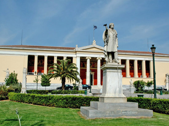 Conference venue - University of Athens (Panepistimiou 30)